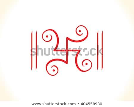szimbólum · művészi · terv · virág · felirat · jóga - stock fotó © pathakdesigner