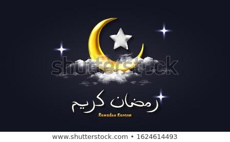 holidays wallpaper with silver moon vector illustration stock photo © carodi