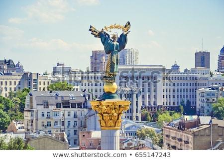 Célèbre Ukraine carré ville lumière bleu Photo stock © joyr