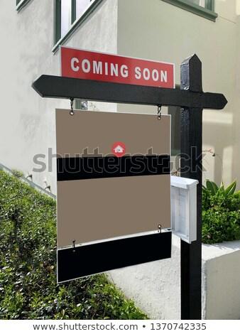 binnenkort · merk · nieuwe · product · volgende - stockfoto © sarts