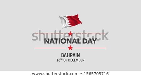 Dicembre calendario giorno illustrazione 3d Foto d'archivio © Oakozhan