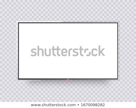 modern · tv · durmak · duvar · dizayn · oda - stok fotoğraf © traimak