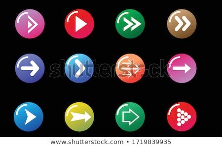 Kék gomb következő nyíl szimbólum kör Stock fotó © studioworkstock
