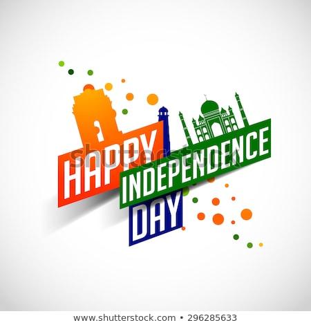 gün · satış · afiş · Hint · bayrak · üç · renkli - stok fotoğraf © sarts