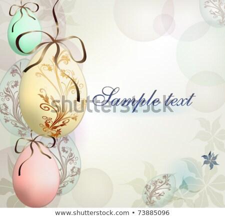 húsvét · ikon · szett · színes · ikonok · étel · tojás - stock fotó © heliburcka