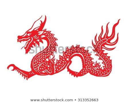 pergamino · dragón · color · ilustración · sonrisa · diseno - foto stock © hypnocreative
