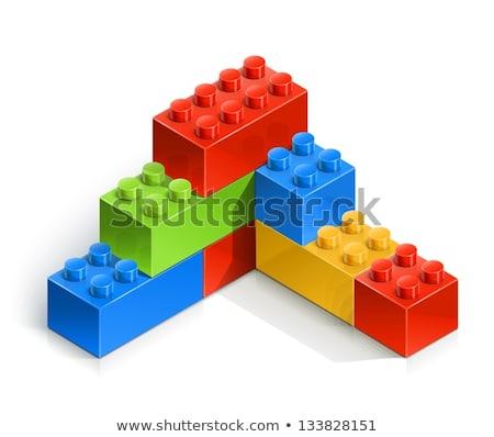 Stock photo: meccano toy blocks
