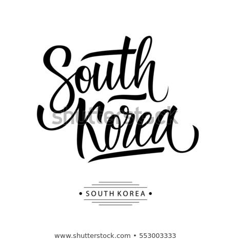 Mektup Güney Kore ofis kâğıt soyut dizayn Stok fotoğraf © perysty