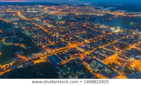 cityscape · Ucrânia · linha · do · horizonte · rio · ponte · mãe - foto stock © petrmalyshev