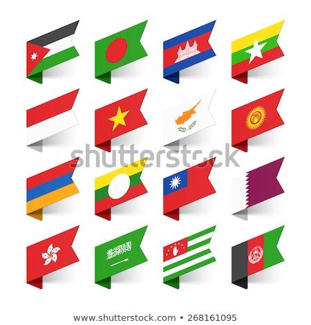 Afganistan · bayrak · dünya · bayraklar · toplama · doku - stok fotoğraf © dicogm