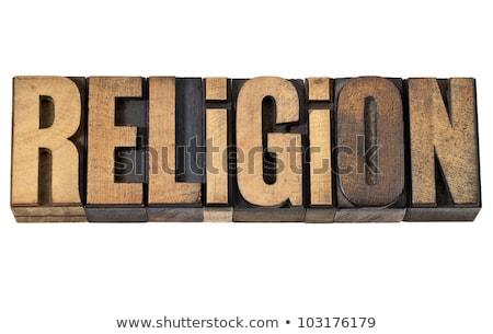 antique letterpress wood type printing blocks   faith stock photo © zerbor