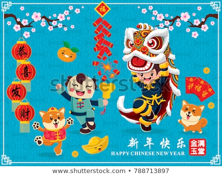 happy kids and chinese new year card template stock photo © bluering