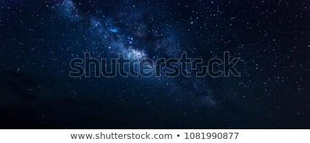 星雲 星 フィールド 深い スペース カラフル ストックフォト © Artida