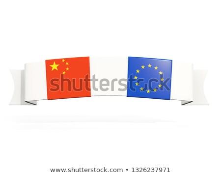 Союза · партнеры · фото · три · рук · Top - Сток-фото © mikhailmishchenko
