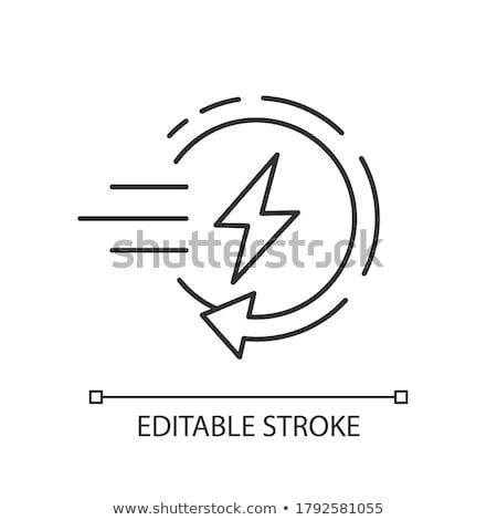 Fast charging technology concept vector illustration. Stock photo © RAStudio