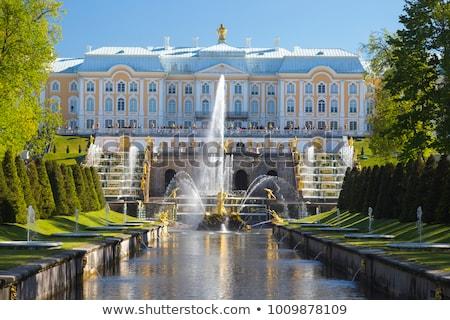 Kaskada Rosja fontanna budowy jeden Zdjęcia stock © borisb17