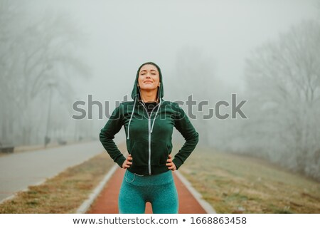Stock photo: fitness in the fresh air in the park