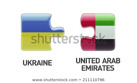 Egyesült Arab Emírségek Ukrajna zászlók vektor kép puzzle Stock fotó © Istanbul2009