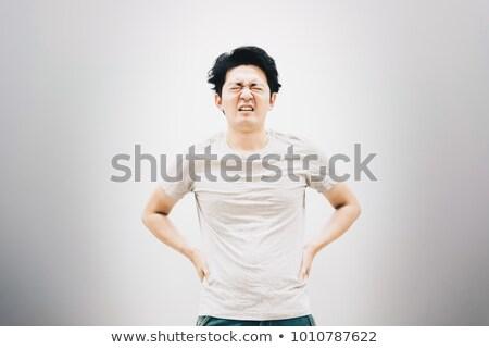 Japanese young guy.  Stock photo © RAStudio