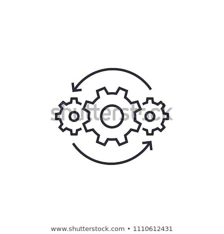 Integracja zarządzania ikona działalności szary przycisk Zdjęcia stock © WaD