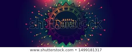 diwali · kutlama · vektör · düğün · dizayn · yaprak - stok fotoğraf © rioillustrator