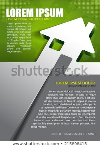 現代 · ビジネス · チラシ · パンフレット · テンプレート · デザイン - ストックフォト © sarts