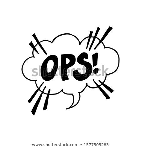 Huk wyrażenie dymka komiks tekst wektora Zdjęcia stock © pashabo