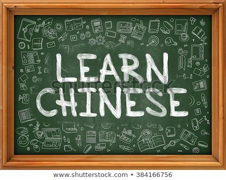 Foto d'archivio: Imparare · cinese · verde · lavagna · doodle · icone