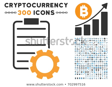 Cryptography Settings Icon. stock photo © WaD