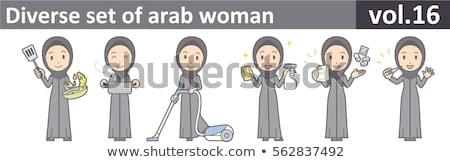 arab womenhousekeeping stock photo © toyotoyo