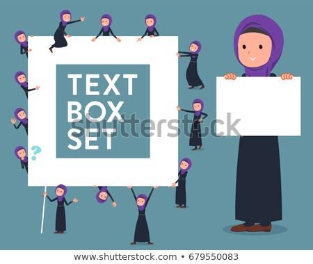 Type arab vak vrouwen ontwerp ruimte Stockfoto © toyotoyo