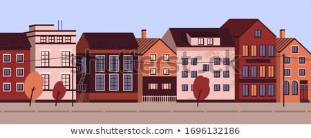 huis · partij · boek · vlinder · vis · kinderen - stockfoto © decorwithme
