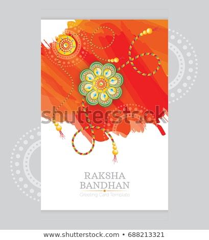 happy raksha bandhan watercolor background Stock photo © SArts