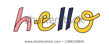 Hallo voorjaar wenskaart uitnodiging banner Stockfoto © masay256