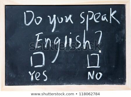 Stockfoto: Spreken · Engels · controleren · dozen · vraag · geschreven