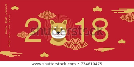 New Year's smileys Stock photo © romvo