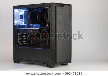 Computer chassis/CPU cooler Stock photo © ozaiachin