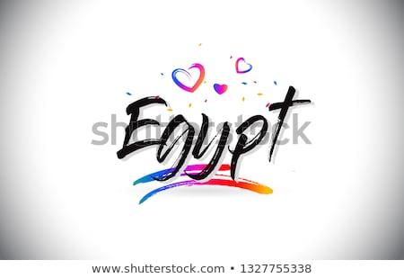 Szeretet Egyiptom felirat izolált fehér szív Stock fotó © MikhailMishchenko