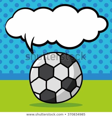 Foto stock: Jogador · de · futebol · balão · de · fala · verde · jpg · formato · sorrir