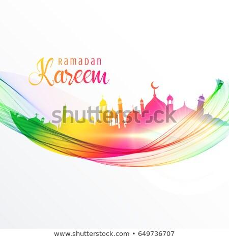 Renkli cami dizayn dalga ramazan sezon Stok fotoğraf © SArts