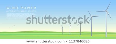 ストックフォト: 風 · 電源 · バナー · ヘッダ · エンジニア · 作業