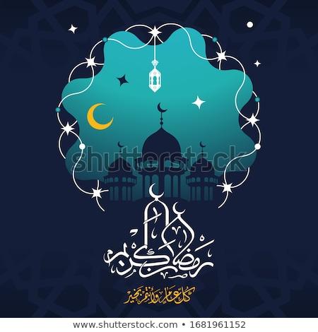 ramadan kareem ornamental decorative background Stock photo © SArts