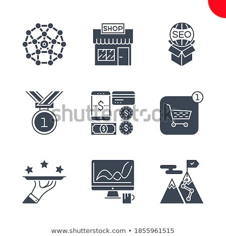 Mountains related vector glyph icon. Stock photo © smoki