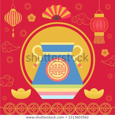 Worek orientalny stylu cookie fan latarnia Zdjęcia stock © robuart