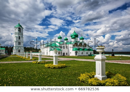 Kolostor Oroszország ortodox régió kilátás égbolt Stock fotó © borisb17