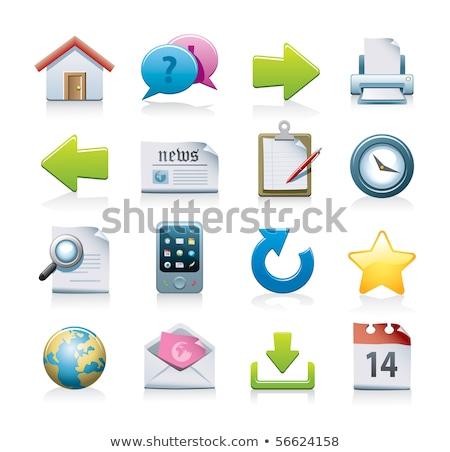 Glossy web icons Stock photo © cidepix