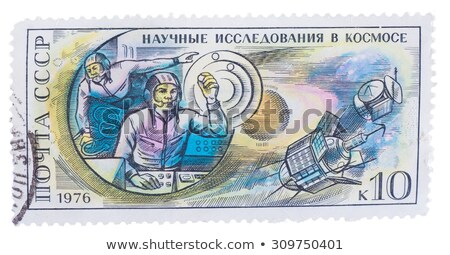moon research space exploration postage stamp Stock photo © sirylok