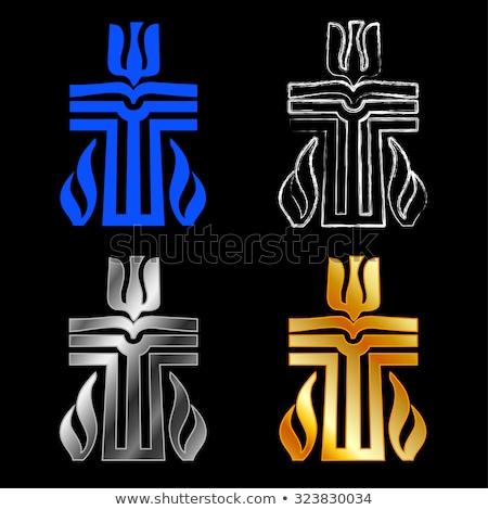 Symbol of Presbyterian religion Stock photo © shawlinmohd