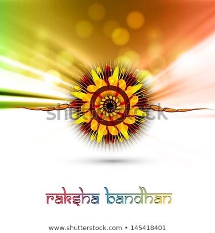 Artistik renkli kart dalga vektör dizayn Stok fotoğraf © bharat