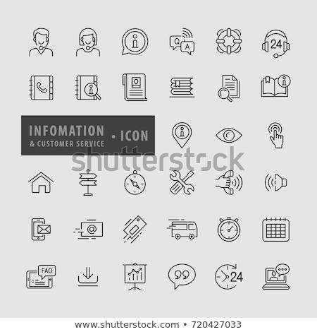 Téléchargement Ouvrir la rouge bouton illustration Photo stock © make